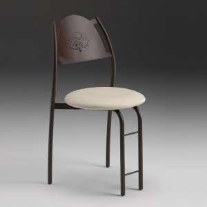 Chaise de cuisine en métal Gaëlle