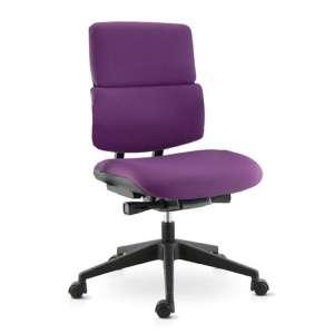 Chaise de bureau en tissu avec roulettes - Wi-max