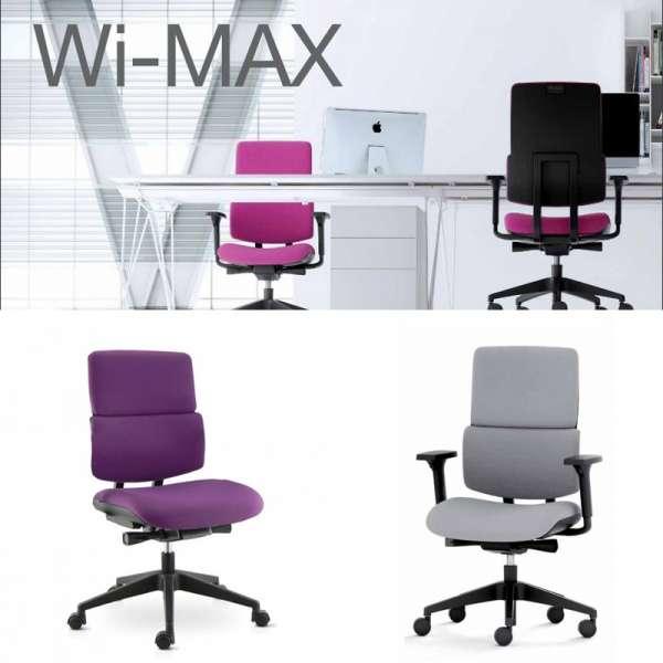 Siège de bureau en tissu avec roulettes - Wi-max 2 - 4