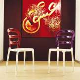 Chaise design en plexi et polypropylène - Miss Bibi - 1