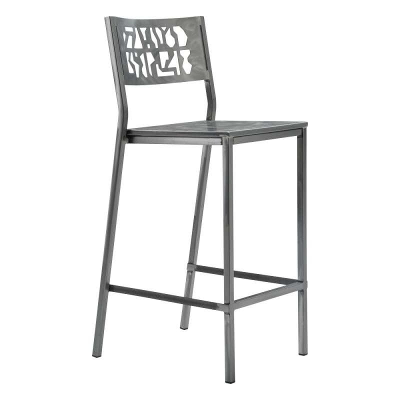 tabouret snack en acier style industriel slide 4. Black Bedroom Furniture Sets. Home Design Ideas